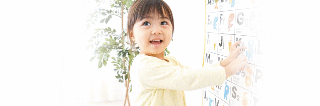 Aprender outro idioma: Qual a melhor idade para a criança começar?
